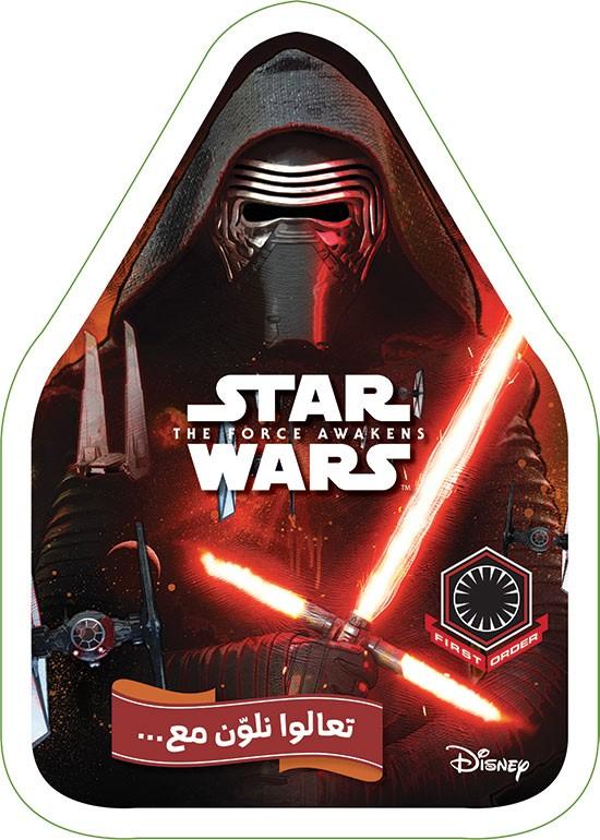 تعالوا نلوّن مع... The Force Awakens
