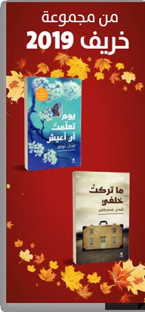 Hachette Antoine New Releases